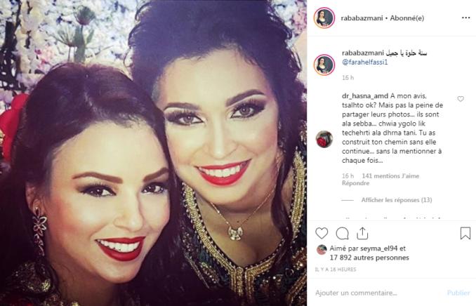 بعد الصلح رباب ازماني تفاجئ فرح الفاسي بهذه المناسبة