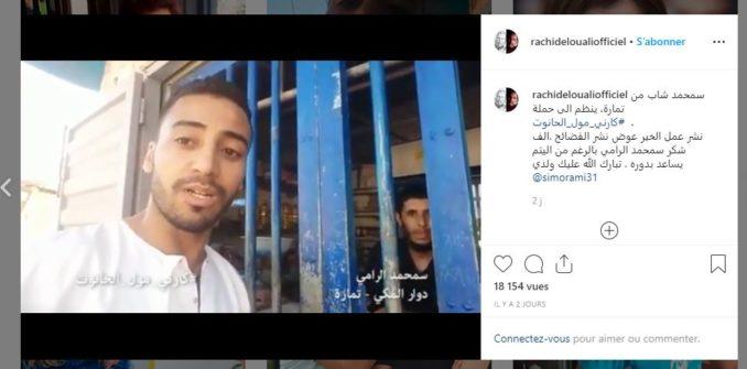 """مغاربة يطلقون حملة لمشاركة الفنان رشيد الوالي مبادرة """" كارني مول الحانوت"""""""