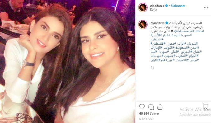 بالصور.. علا فارس توجه رسالة بالدارجة المغربية لسلمى رشيد