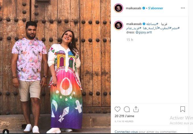 الفنانة مي كساب تخطف الأنظار بلوك جديد على مواقع التواصل رفقة فريد غنام