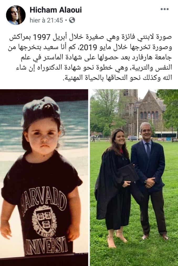 بالصورة.. الأمير مولاي هشام فخور بتخرج ابنته