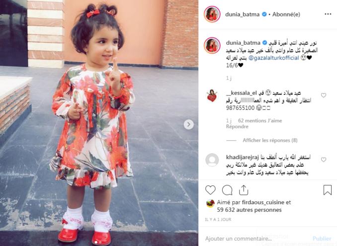 دنيا بطمة تحتفل بعيد ميلادها ابنتها غزل