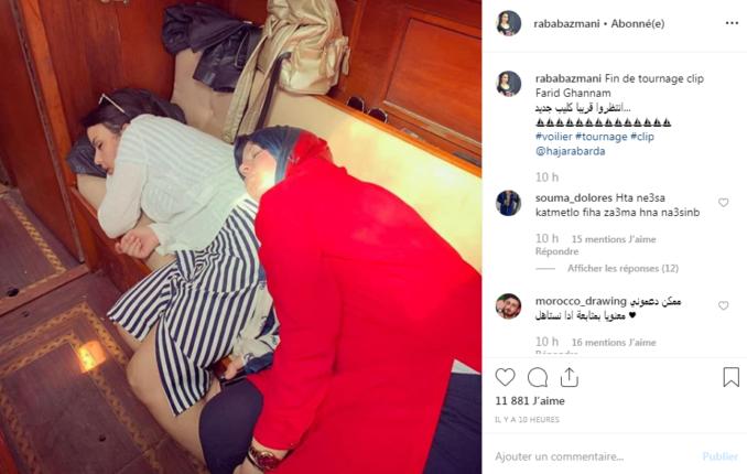 بعد نجاح بالكانة..فريد غنام يشرك زوجته في الفيديو كليب الجديد
