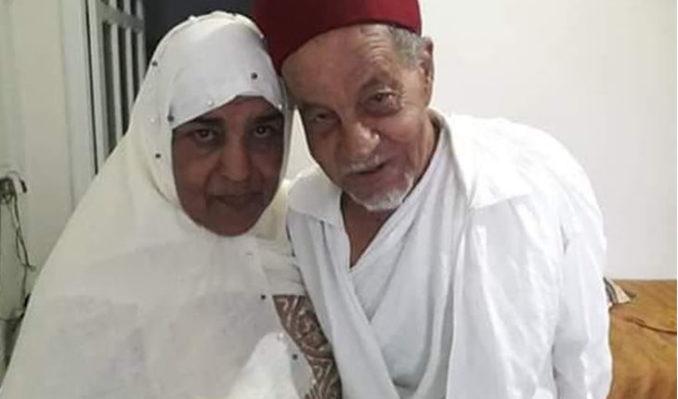 عاشا معا وتوفيا معا على أرض مكة المكرمة