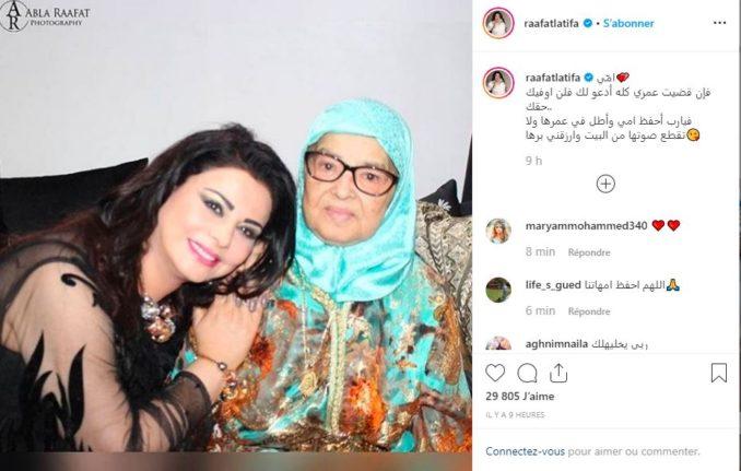 بالصورة.. الفنانة لطيفة رأفت تنشر أول صورة لها رفقة أمها على مواقع التواصل
