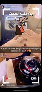 ميساء مغربي تنشر اول صورة برفقة زوجها داخل سيارة فاخرة