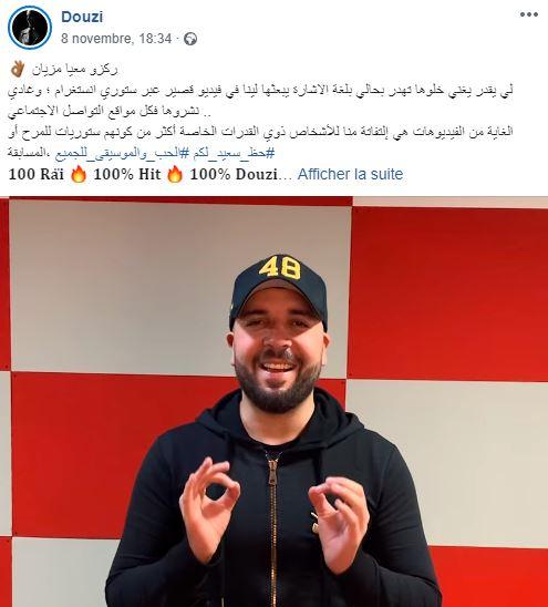 الفنان الدوزي يكرم الصم والبكم بتقديم مقطع من أغنيته الأخير بالإشارات (فيديو)