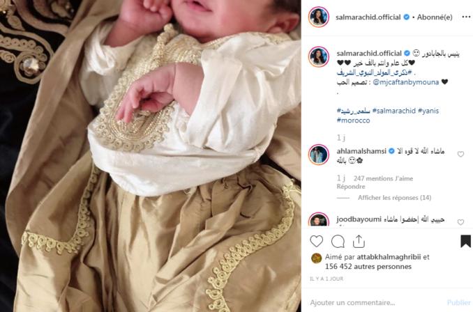 سلمى رشيد تنشر اول صورة لطفلها يانيس بملامح واضحة و بالجبادور المغربي