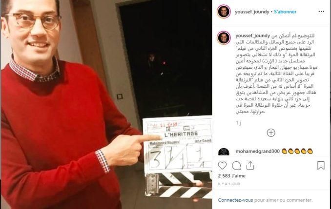 الفنان يوسف الجندي ينفي خبر تصوير جزء ثاني من فيلم البرتقالة المرة (صورة)