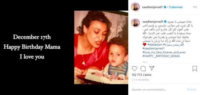 سعد المجرد يحتفل بعيد ميلاد والدته الفنانة نزهة الركراكي وصورتها تخطف الأنظار على مواقع التواصل