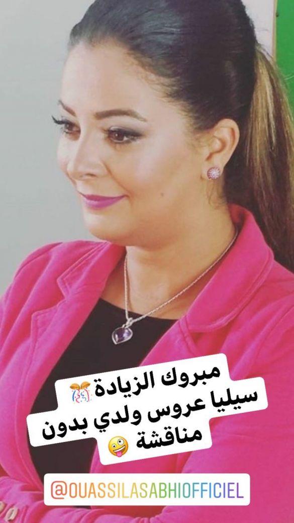 """وكانت وسيلة الصباحي قد نشرت في 14 غشت 2019 صورا من حفل زفافها على حسابها على موقع التواصل الاجتماعي """"أنستغرام""""، مع عبارات شكر لعائلتها، بشكل يوحي أنها دخلت القفص الذهبي حديثا، في حين أن الحقيقة هي أن زواجها قديم."""