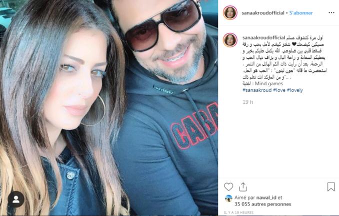 سناء عكرود تفاجئ الجمهور وتدافع عن مسلم وامل صقر