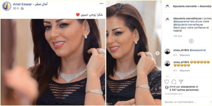 امل صقر تتعرض لموقف محرج بسبب هدية مسلم