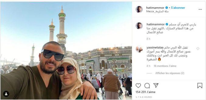 بعد حفله بالرياض.. حاتم عمور يؤدي مناسك العمرة رفقة زوجته