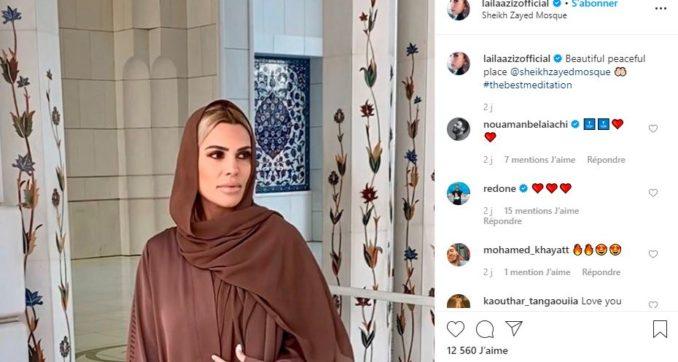 ليلى زوجة المنتج العالمي ريدوان تخطف الأنظار بصورتها الحديثة بالحجاب على مواقع التواصل