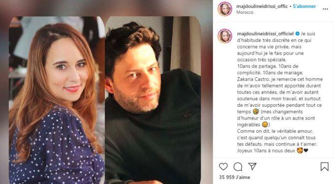 الفنانة ماجدولين الإدريسي بعد 10 سنوات زواج تشارك متتبعيها صورة حديثة لزوجها