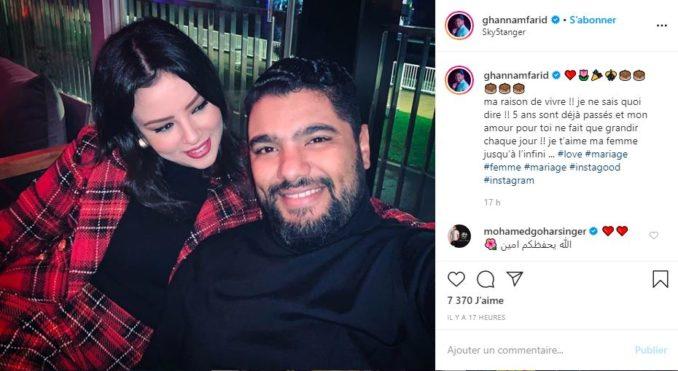 فريد غنام يفاجئ زوجته برسالة رومانسية بعد مرور 5 سنوات على زواجهما