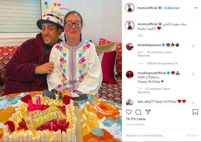 المنشط الإذاعي مومو يحتفل بعيد ميلاد شقيقته وينشر صورة رفقتها