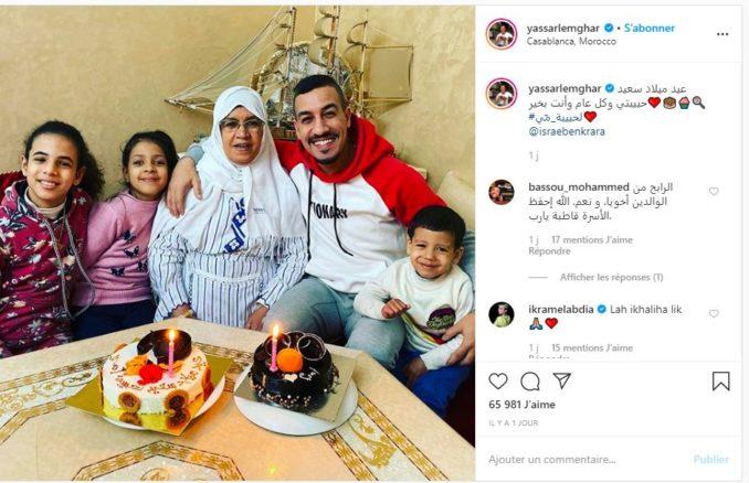 الكوميدي يسار يحتفل بعيد ميلاد أمه ويشارك صورتها مع المتتبعين