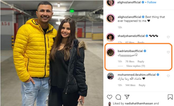 منة عرفة تفاجئ الجمهور بخطوبتها من اليوتيوبر الشهير علي غزلان