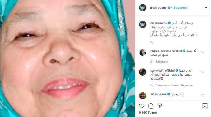 """الفنان ادريس الروخ يشارك متتبعيه حالة الحزن التي يعيشها بعد وفاة والدته """"أول رمضان في حياتي بدونك"""""""