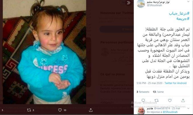 في حادث غريب..سوري يقتل ابنة شقيقته ذات السنتين بعدما أقنعه شيخ أن الذهب المدفون يحتاج لدم فتاة