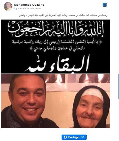 """الوزير السابق محمد أوزين يعلن وفاة والدته ويودعها بكلمات مؤثرة """"رحلت في صمت، كما عاشت في صمت"""""""
