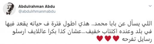 اصابة الفنان محمد عبده بالاكتئاب بسبب فيروس كورونا