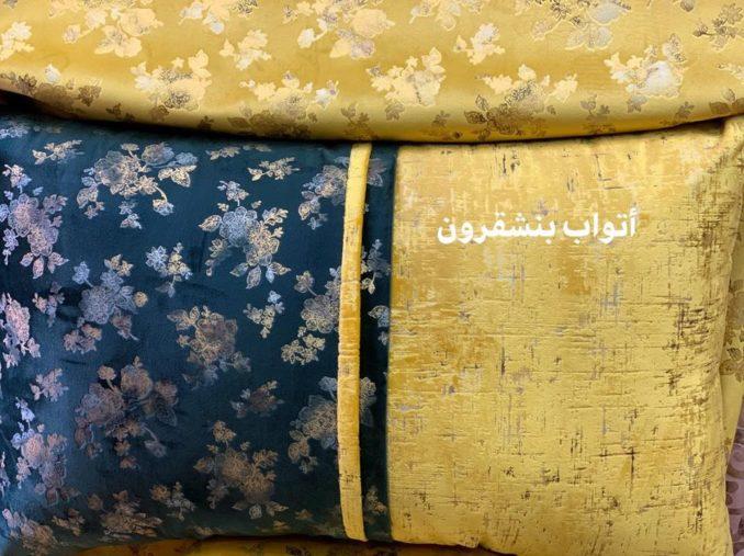 جديد أثواب الصالون والسيجور المغربي موبرة العنبرة بألوان تناسب كل الأذواق