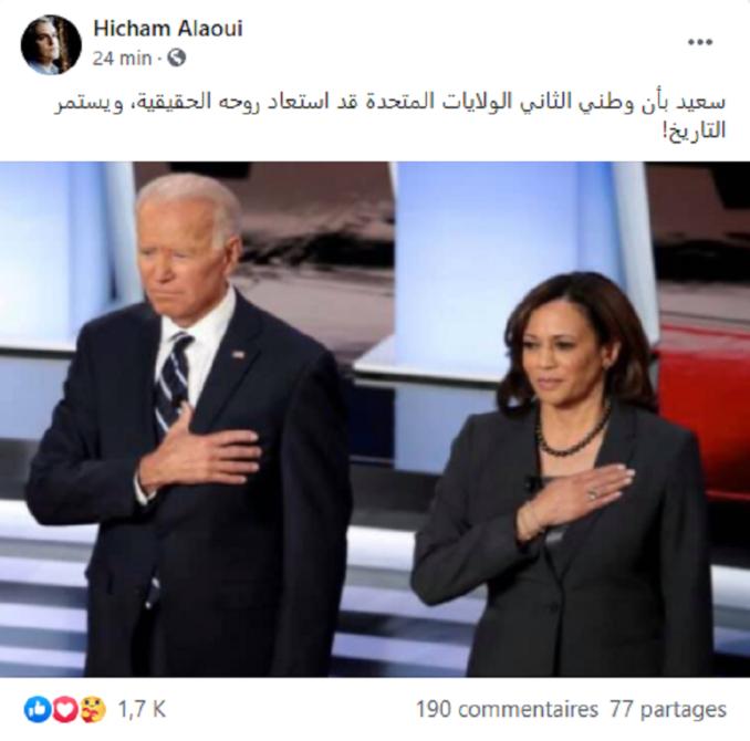 """مولاي هشام يعلق على فوز بايدن بالرئاسة الامريكية:""""سعيد بأن وطني الثاني الولايات المتحدة قد استعاد روحه"""""""