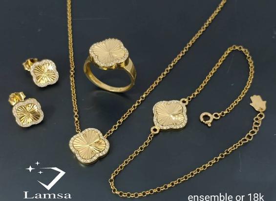 تشكيلة اساور وخواتم زواج ذهبية