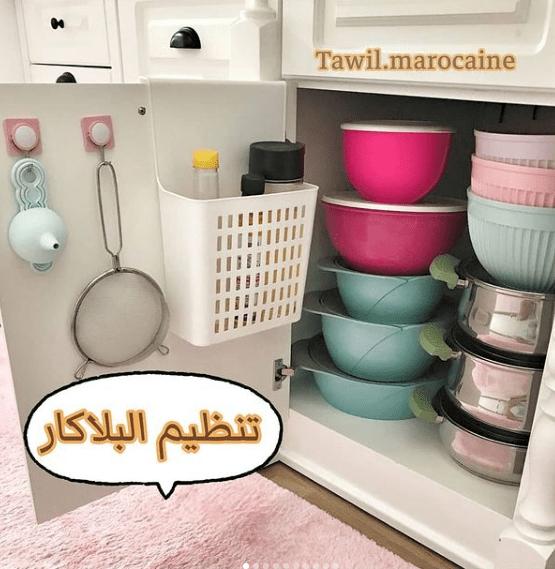 تنظيم المطبخ بمنظمات تركية