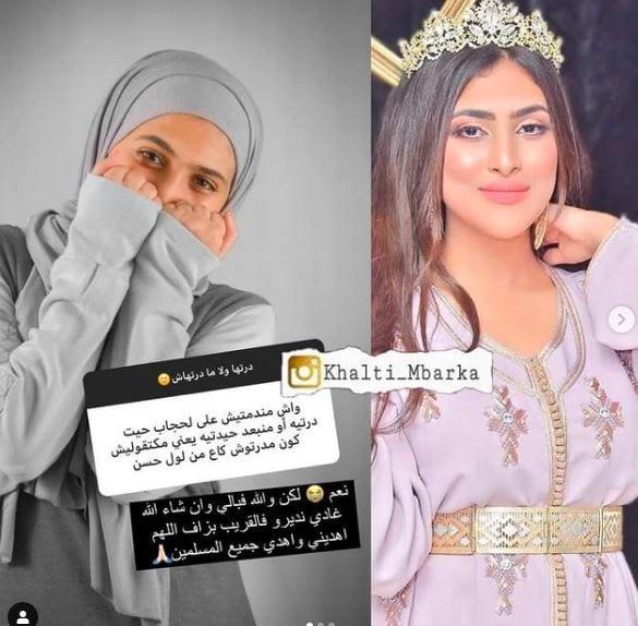 أمينة كرم تعبر عن ندمها بعدما خلعت الحجاب
