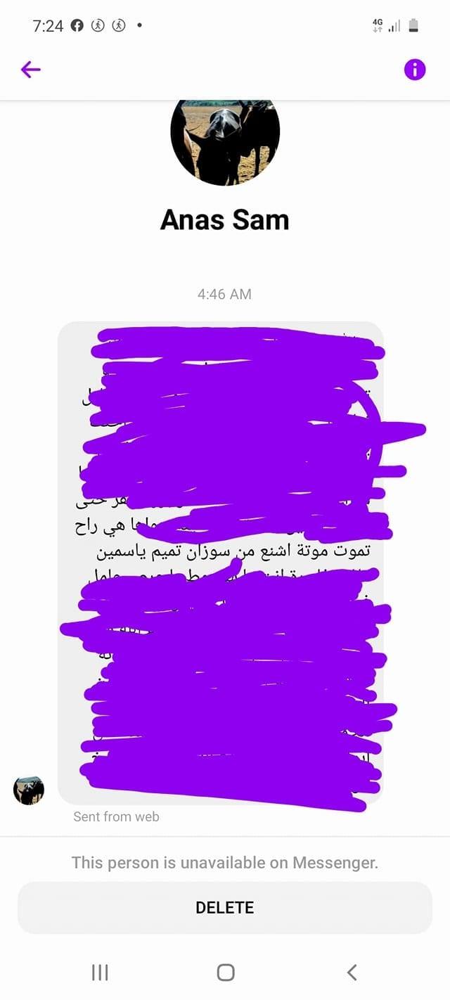 ياسمين عبد العزيز تتلقى تهديدات بالقتلبنفس الطريقة التي قتلت بها الراحلة سوزان تميم