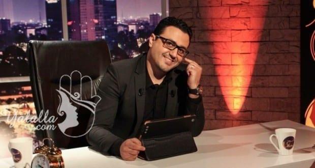 حصرياً صورة خاصة جداً من منزل رشيد العلالي مقدم برنامج Rachid Show