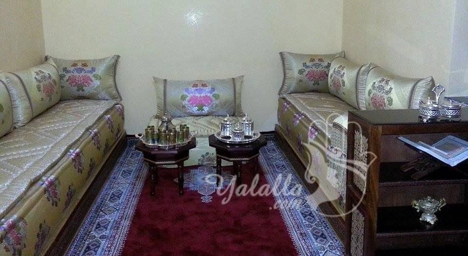 الصالون المغربي