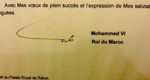 توقيع الملك محمد السادس