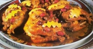 الدجاج مسبق التحضير لاجل الضياف