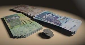 ارتفاع قيمة الدرهم أمام الدولار خلال يونيو 2015