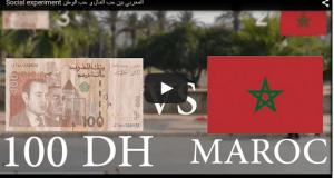 100 درهم و راية المغرب