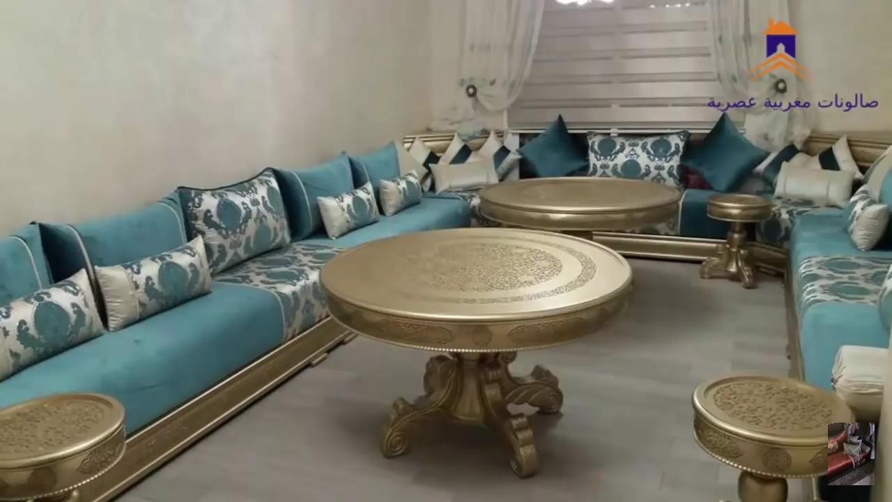 جديد الصالونات المغربية بثوب الموبرة..خشب رفيع وألوان متنوعة