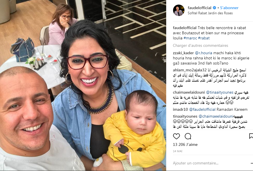 بالصورةدنيا بوطازوت رفقة الفنان الجزائري الشاب فوضيل وطفلته الرضيعة
