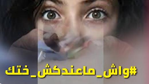"""عاجل: جنايات مراكش تنطق بأحكامها في قضية """"وحش بوشان"""""""