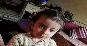 """واخيييرا العثور على الطفلة """"غزل"""" بعد 10 أيام من اختفائها"""