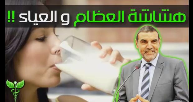 الدكتور محمد فايد يعطي الطريقة المثالية لعلاج نقص الكالسيوم و فيتامين D