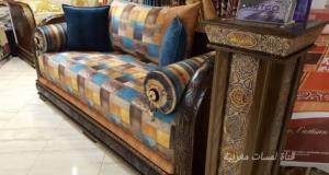 الصالون المغربي الأصيل.. إبداع وتجديد دائم