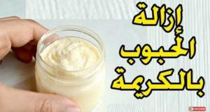 الدكتور عماد ميزاب ينصح بكريم طبيعي فعال لإزالة الحبوب وترطيب البشرة