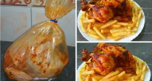 دجاج مشوي بالكيس بطريقة مميزة وبتتبيلة مختلفة بدون زيت أو ماء