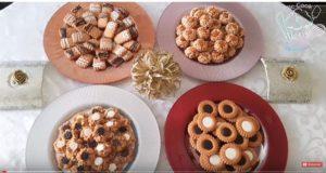 حلويات العيد..4 أشكال من الحلويات بعجينة واحدة مذاقات مختلفة ومميزة