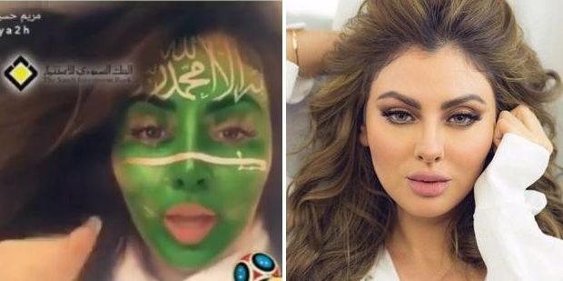 بالفيديو..مريم حسين تثير استنكار المغاربة في آخر ظهور لها